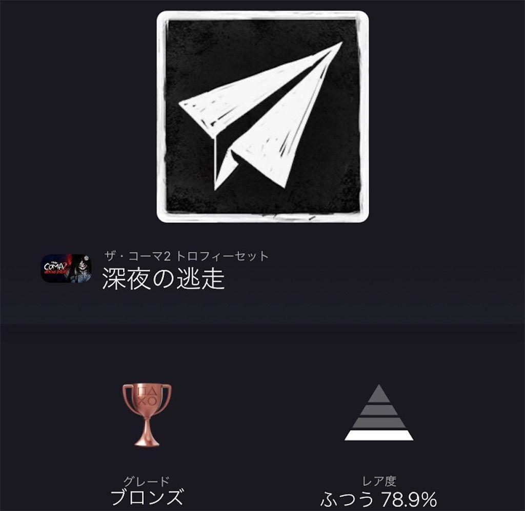 f:id:tatsutatsu2150:20210617014759j:plain