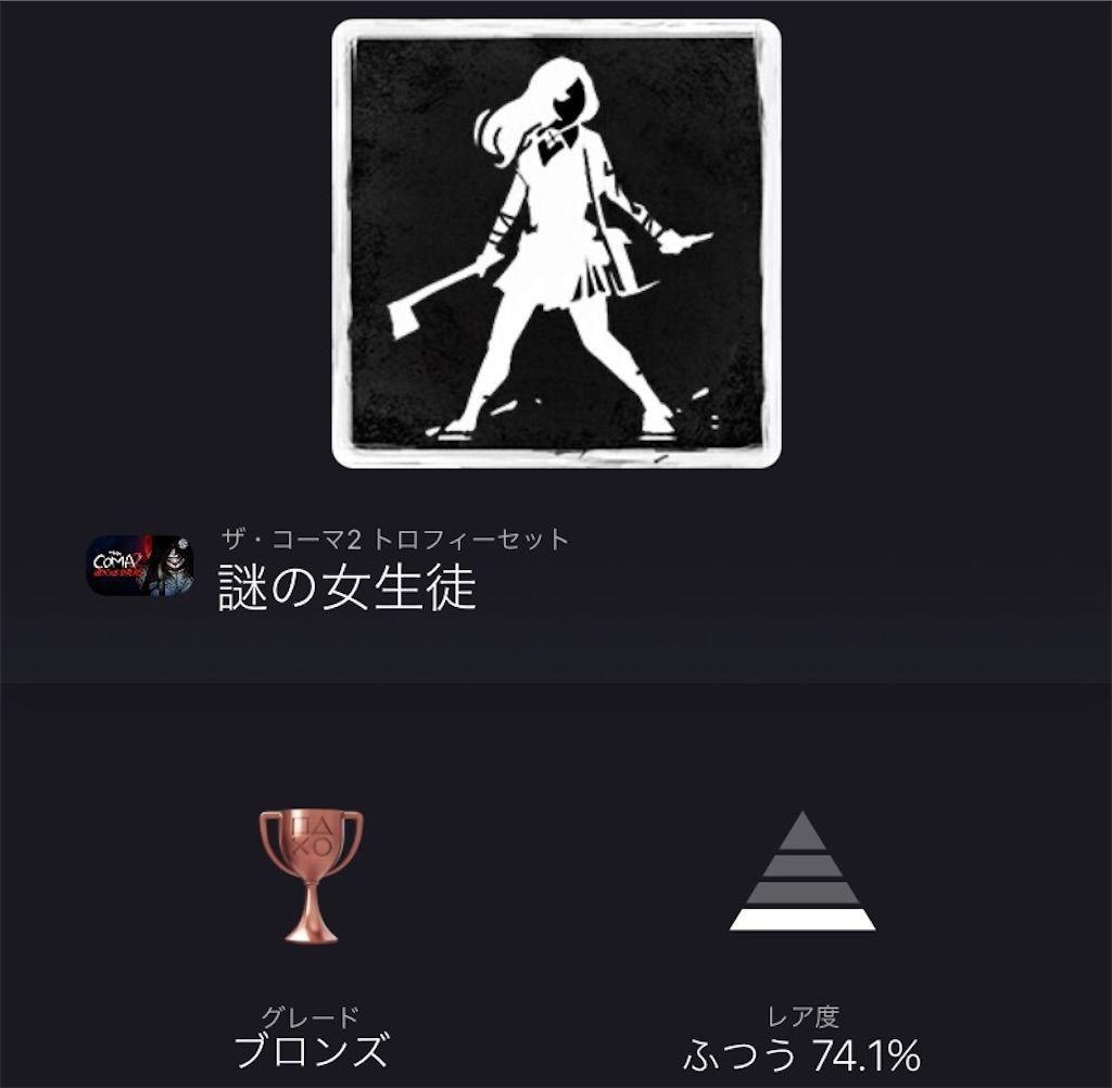 f:id:tatsutatsu2150:20210617020107j:plain