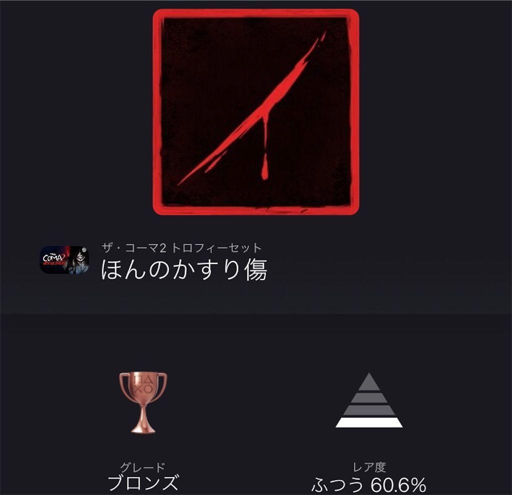 f:id:tatsutatsu2150:20210617031950j:plain