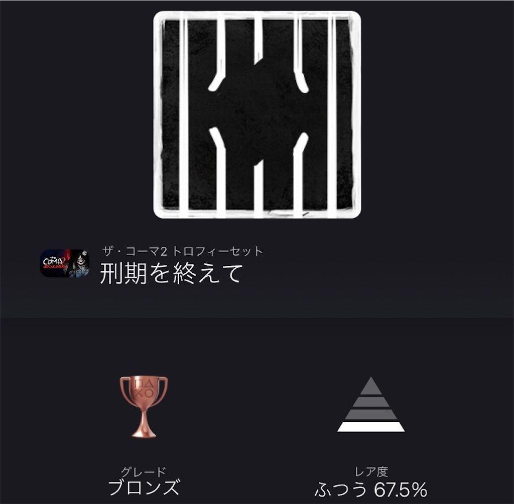 f:id:tatsutatsu2150:20210617032457j:plain