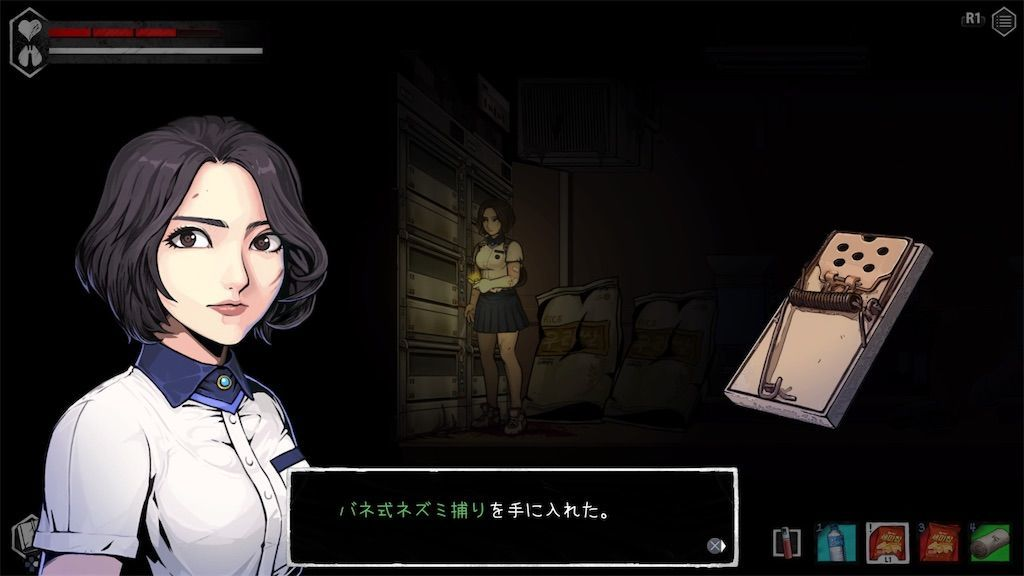 f:id:tatsutatsu2150:20210617041817j:plain