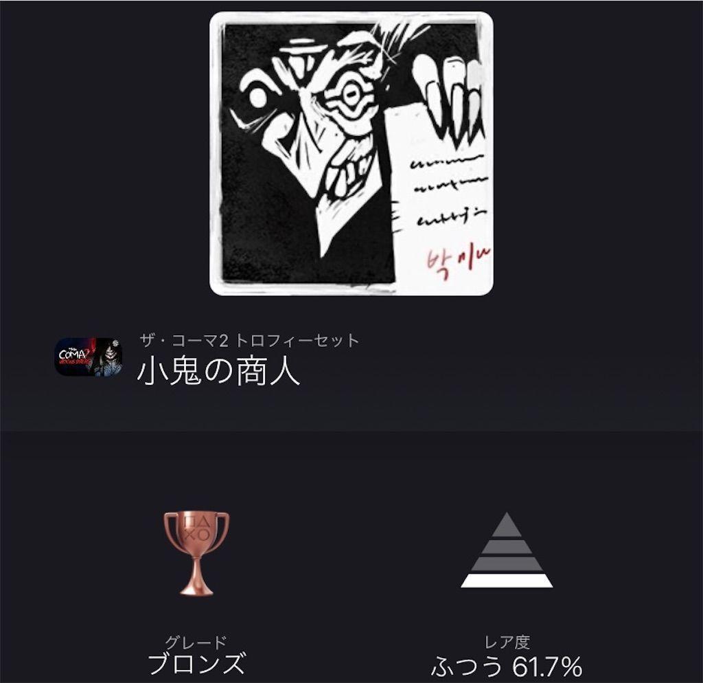 f:id:tatsutatsu2150:20210617043127j:plain