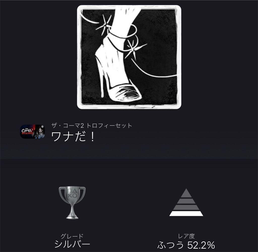 f:id:tatsutatsu2150:20210617045348j:plain