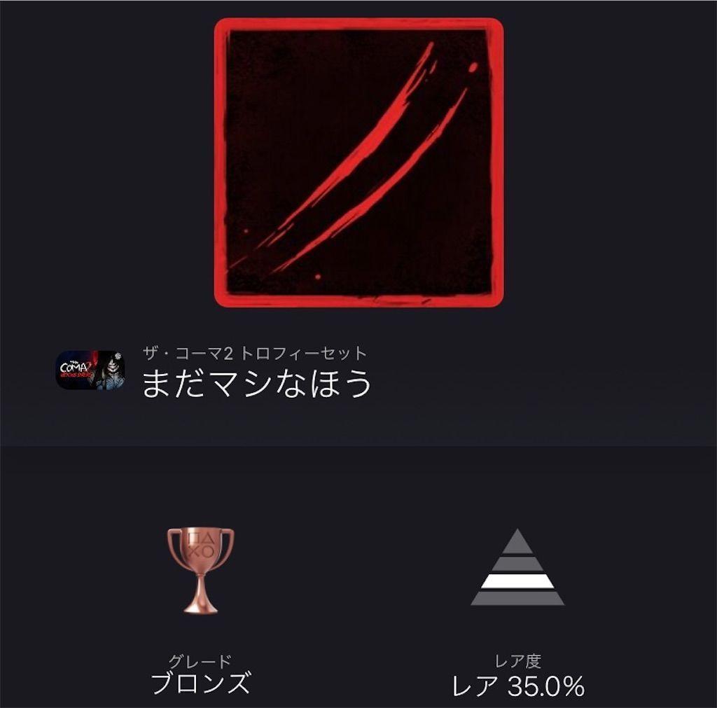 f:id:tatsutatsu2150:20210617045433j:plain