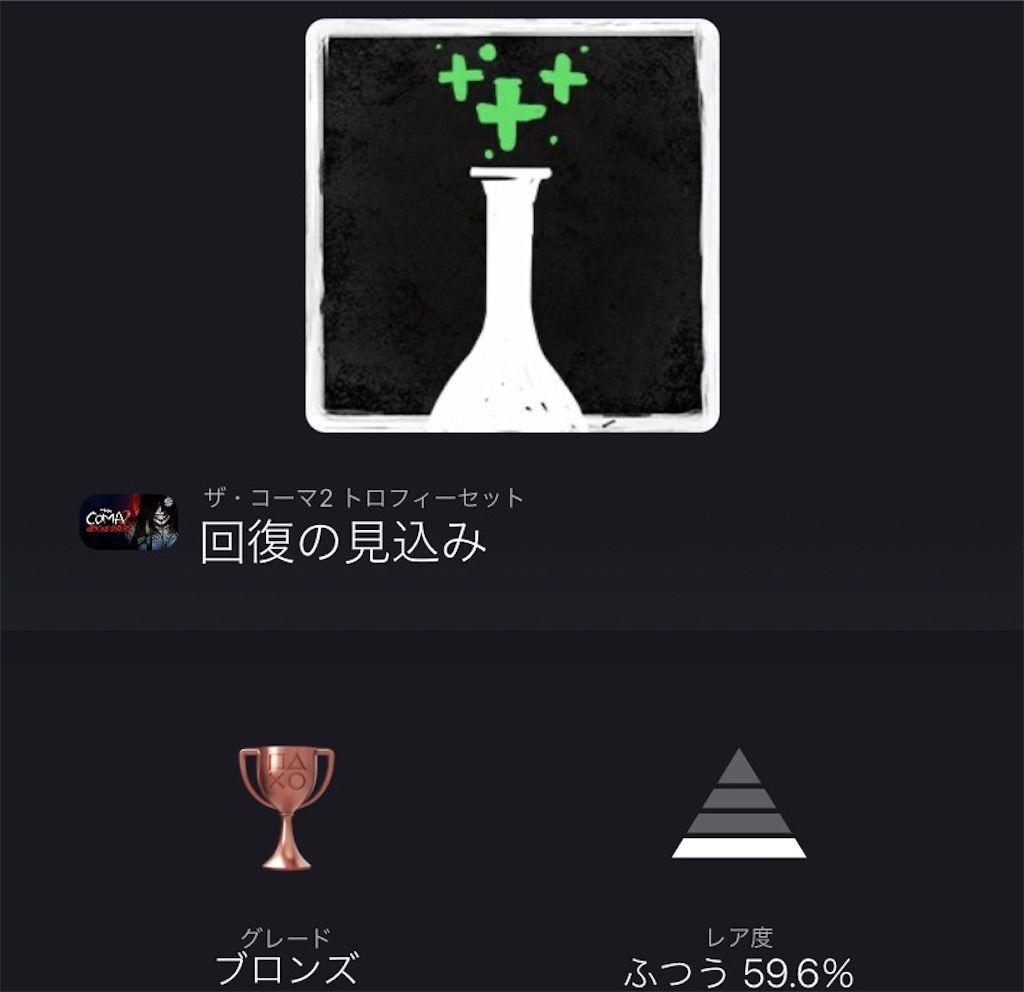f:id:tatsutatsu2150:20210617050029j:plain