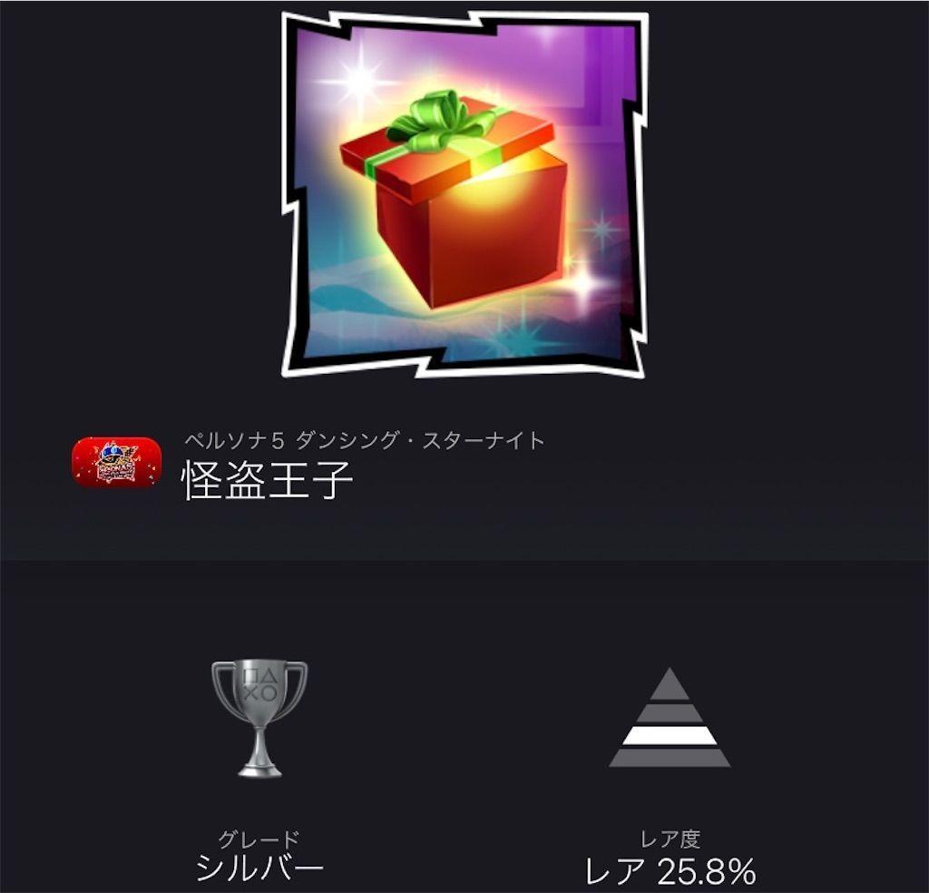 f:id:tatsutatsu2150:20210617063200j:plain