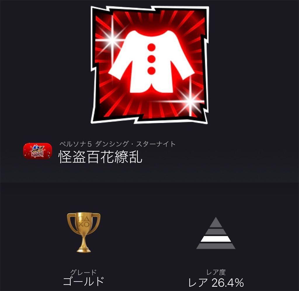 f:id:tatsutatsu2150:20210617063235j:plain