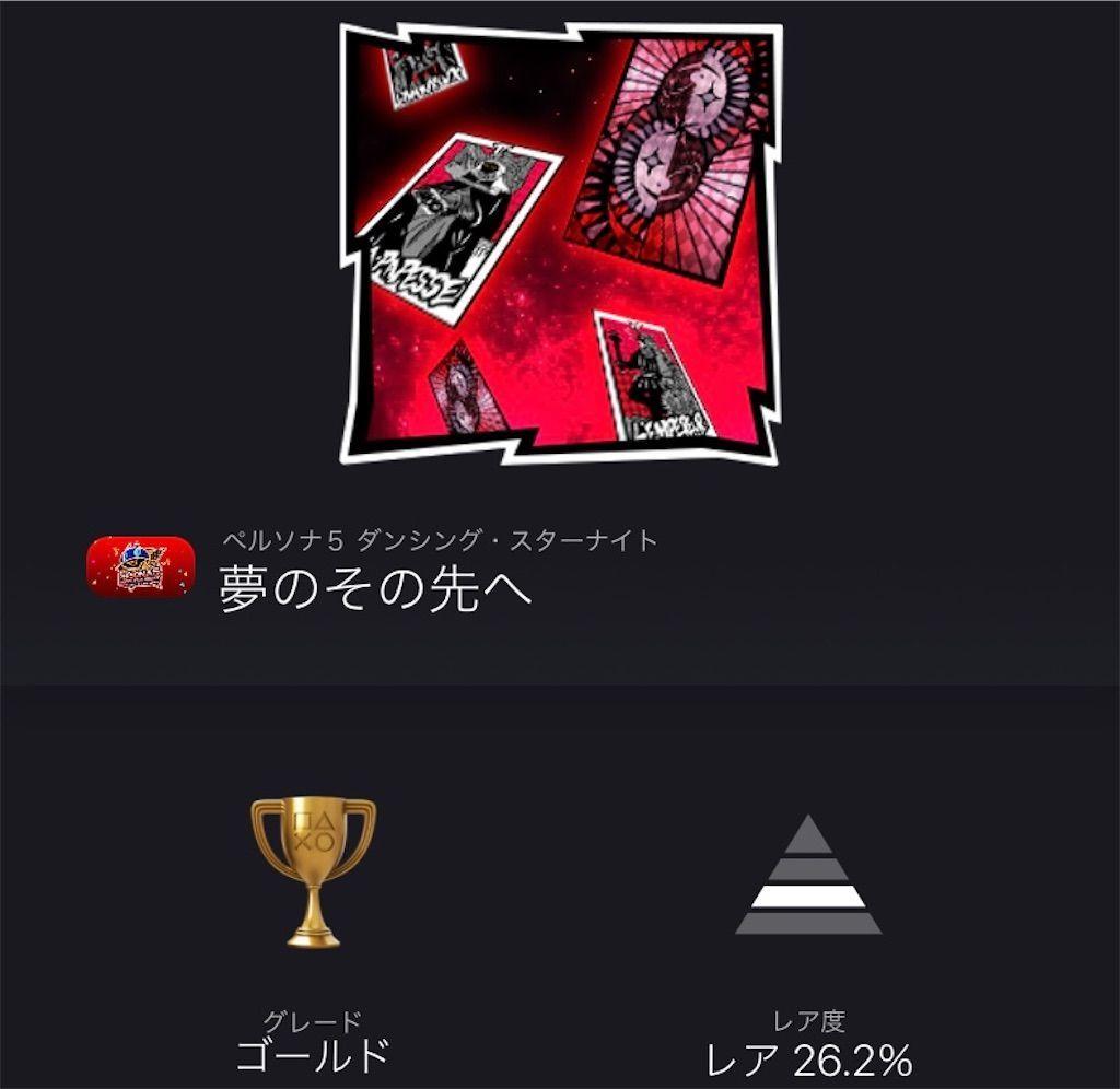 f:id:tatsutatsu2150:20210617063409j:plain