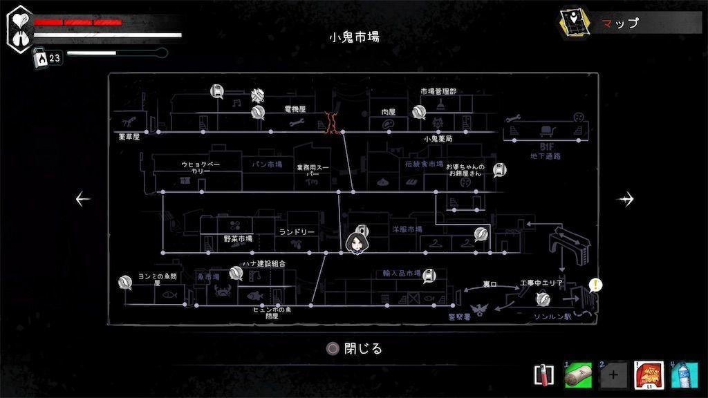 f:id:tatsutatsu2150:20210618034255j:plain