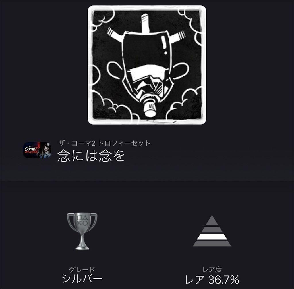 f:id:tatsutatsu2150:20210618043855j:plain