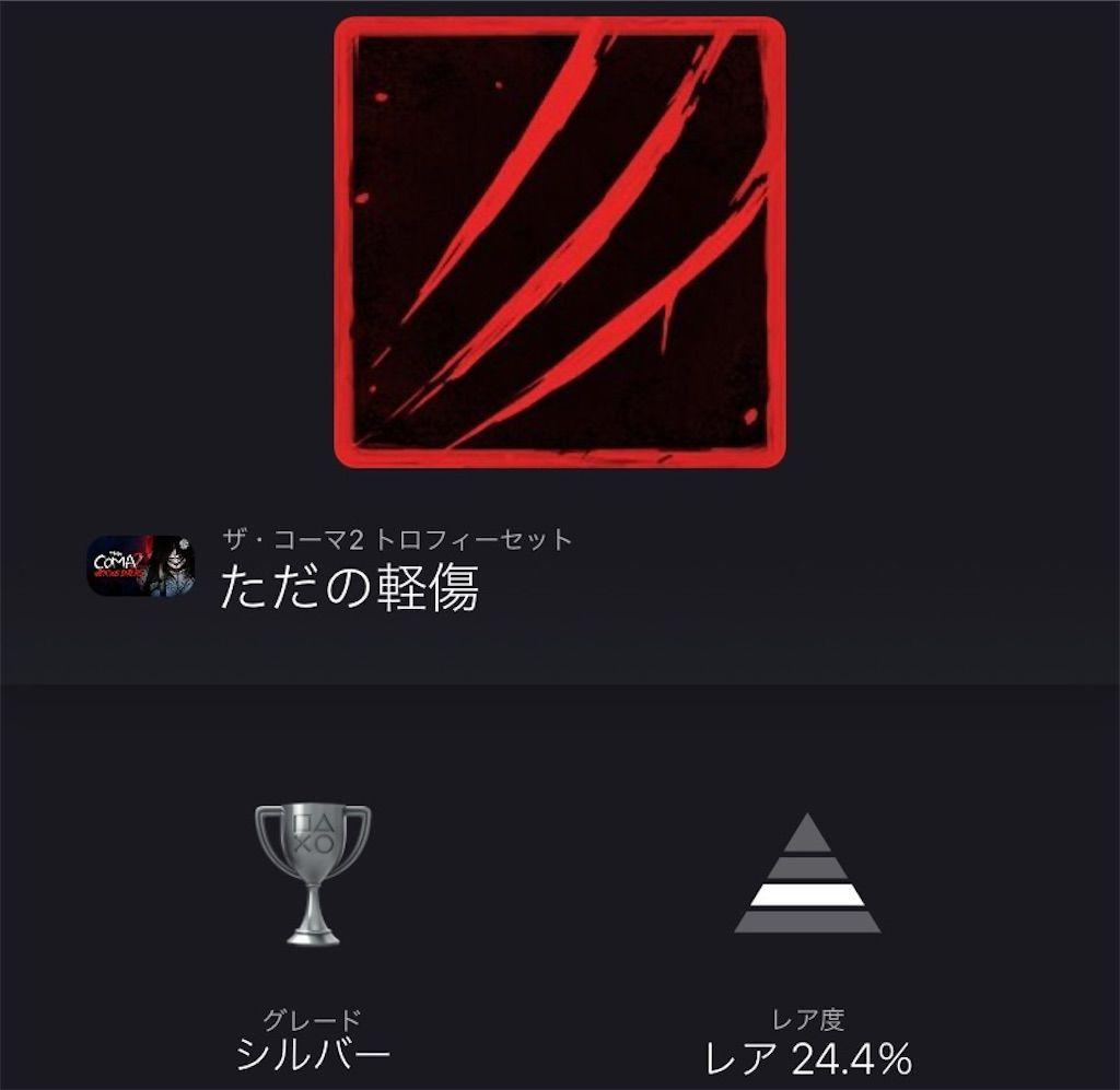 f:id:tatsutatsu2150:20210618044155j:plain