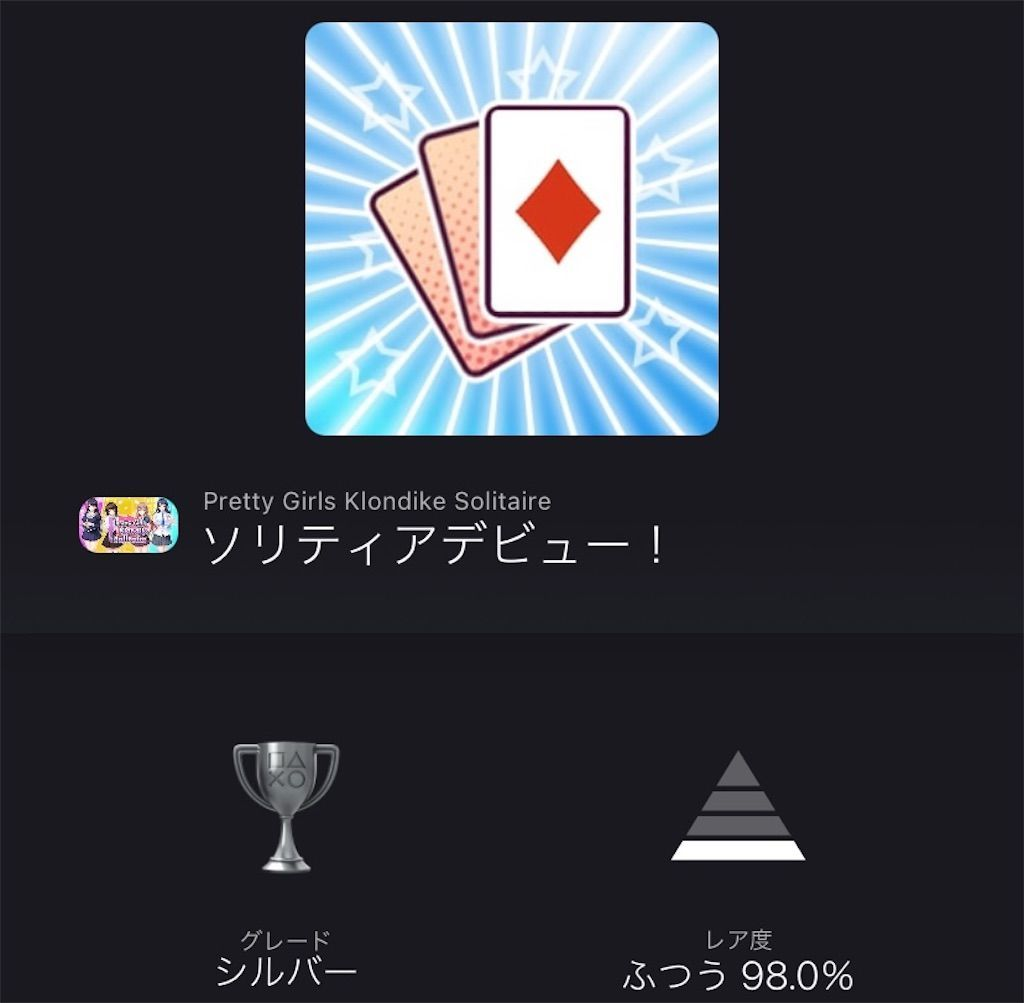 f:id:tatsutatsu2150:20210619153956j:plain