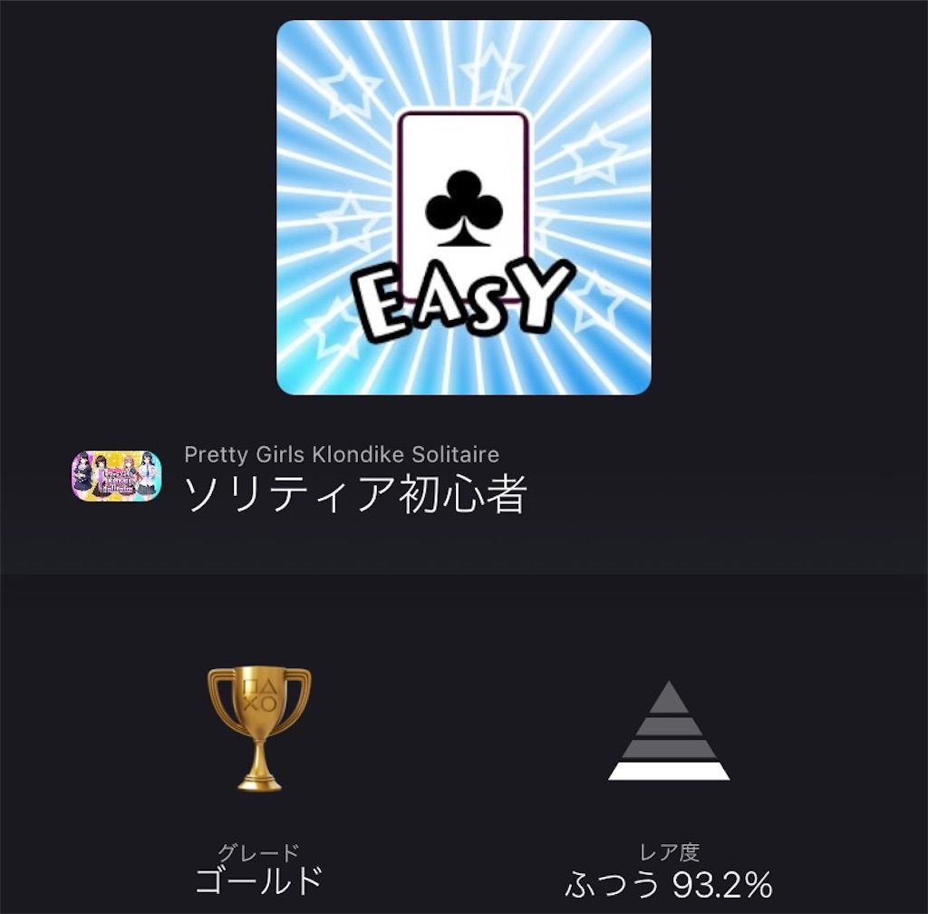 f:id:tatsutatsu2150:20210619154015j:plain