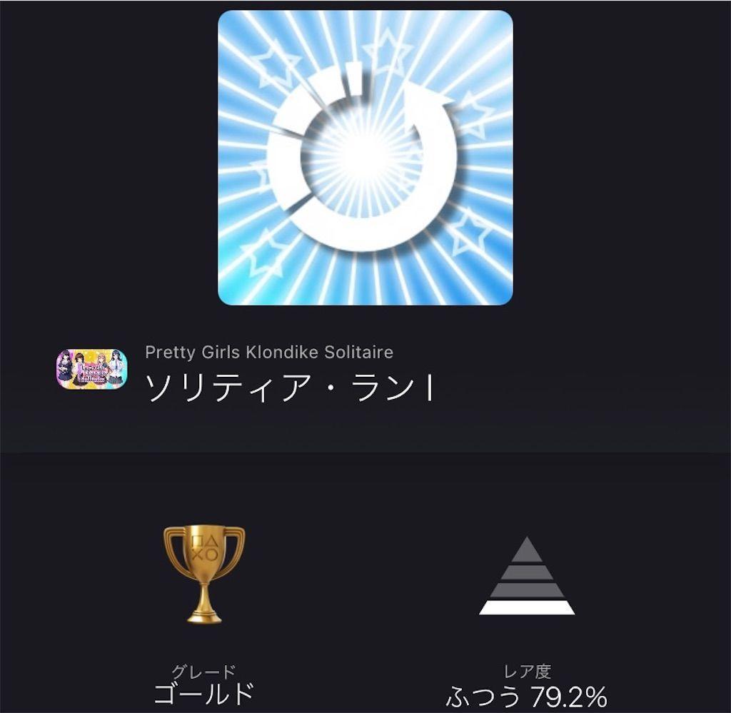 f:id:tatsutatsu2150:20210619154423j:plain