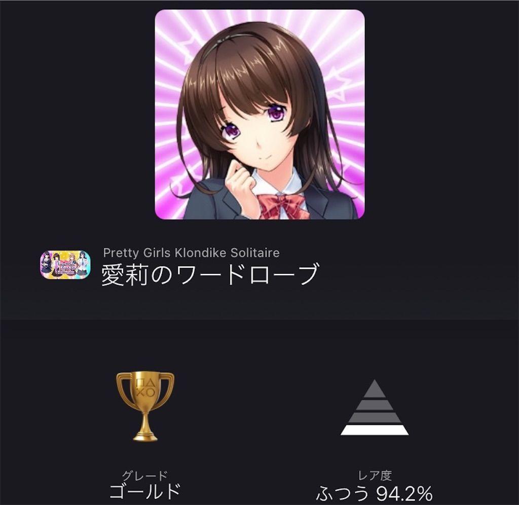 f:id:tatsutatsu2150:20210619154434j:plain