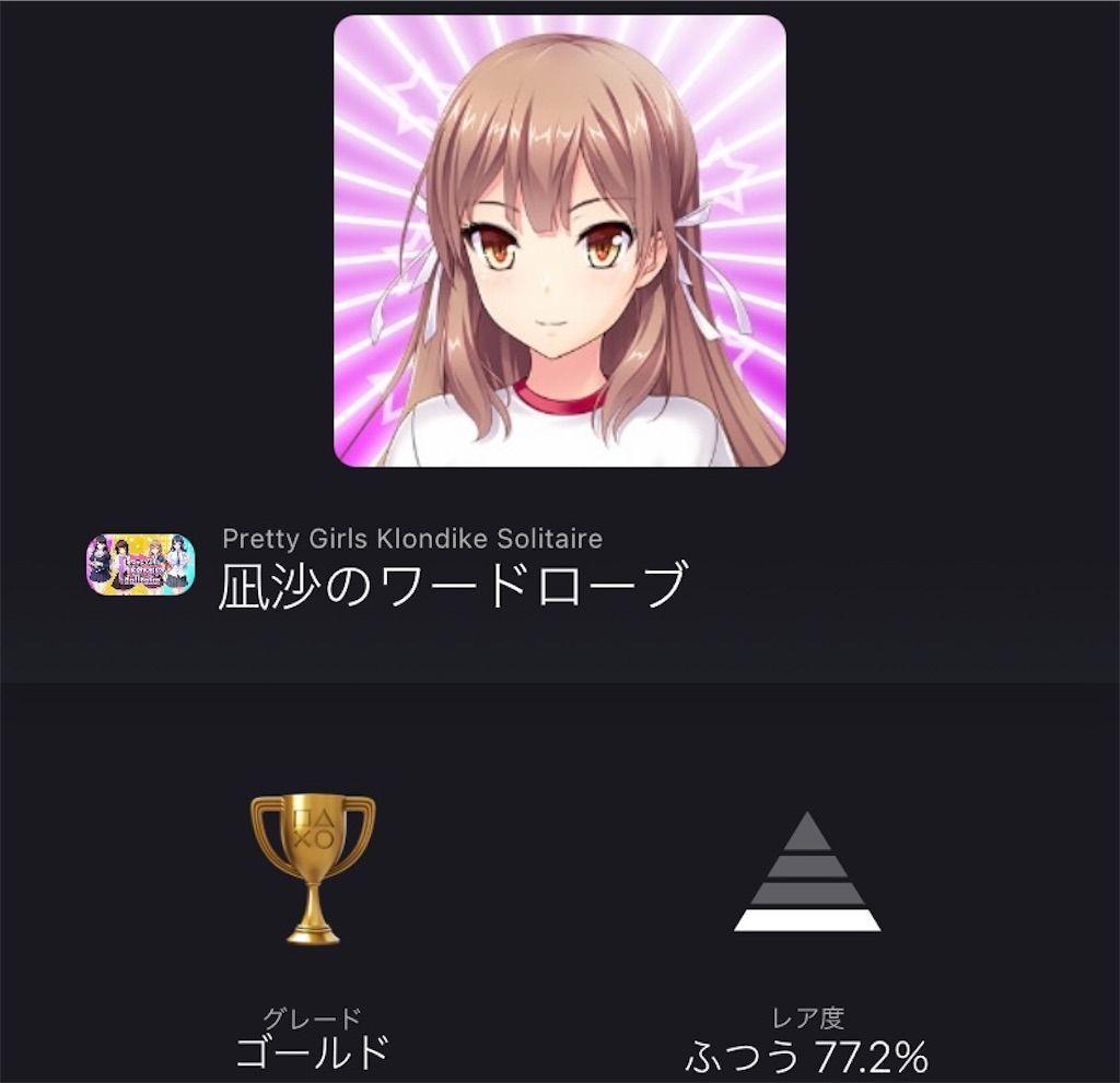 f:id:tatsutatsu2150:20210619154459j:plain