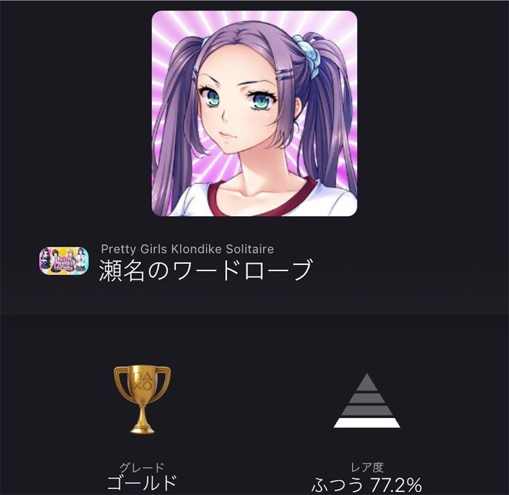 f:id:tatsutatsu2150:20210619154537j:plain
