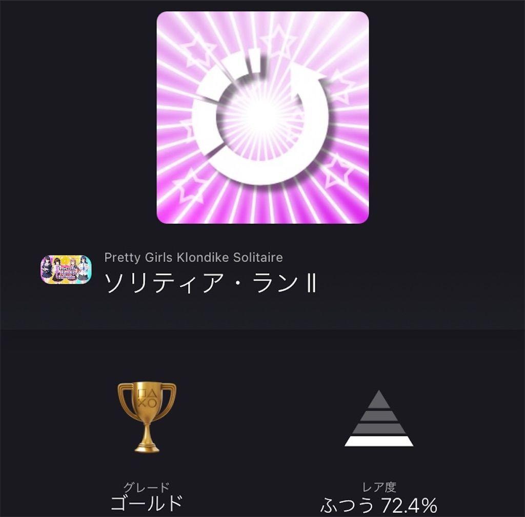 f:id:tatsutatsu2150:20210619154601j:plain