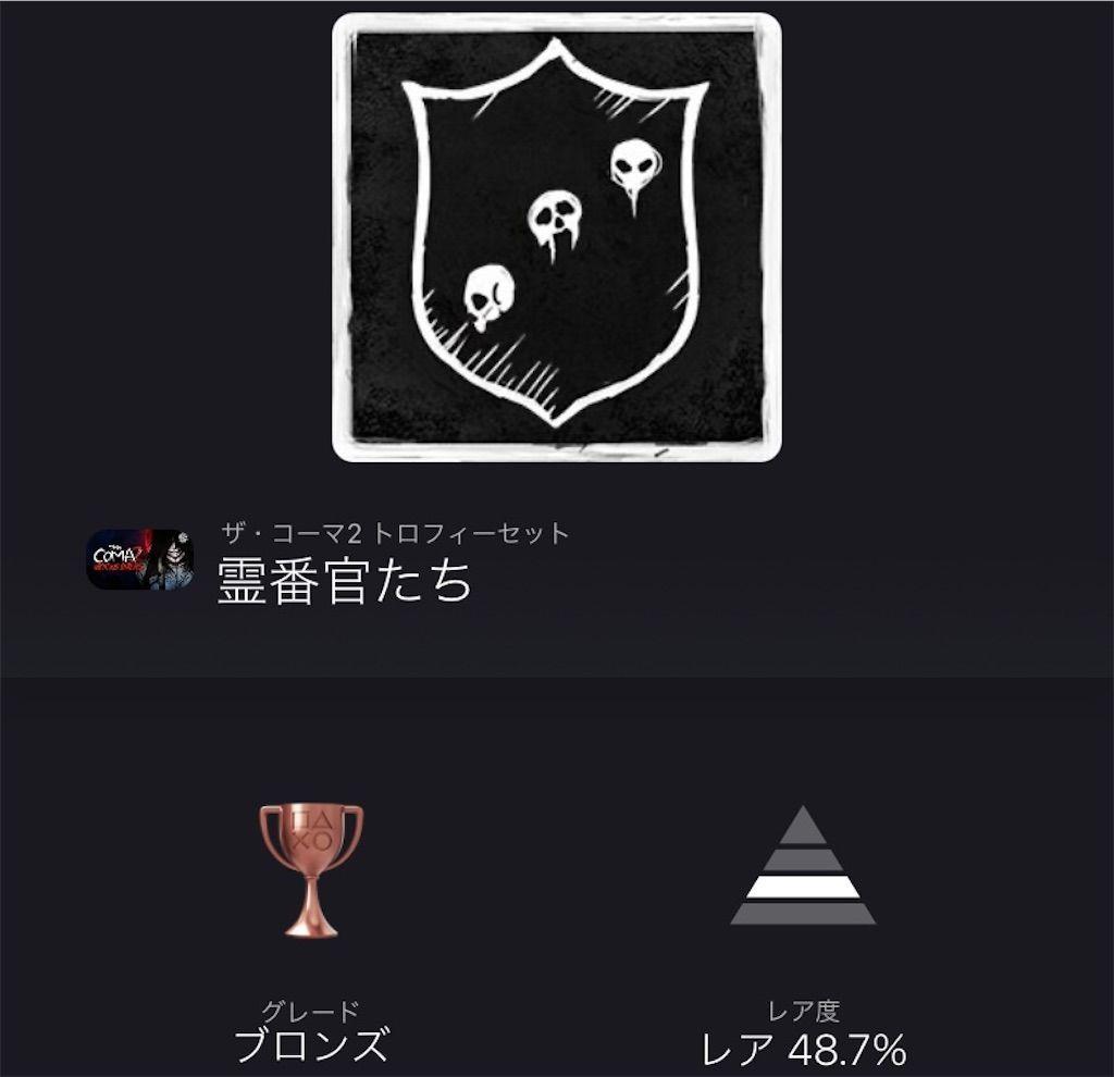 f:id:tatsutatsu2150:20210619162701j:plain