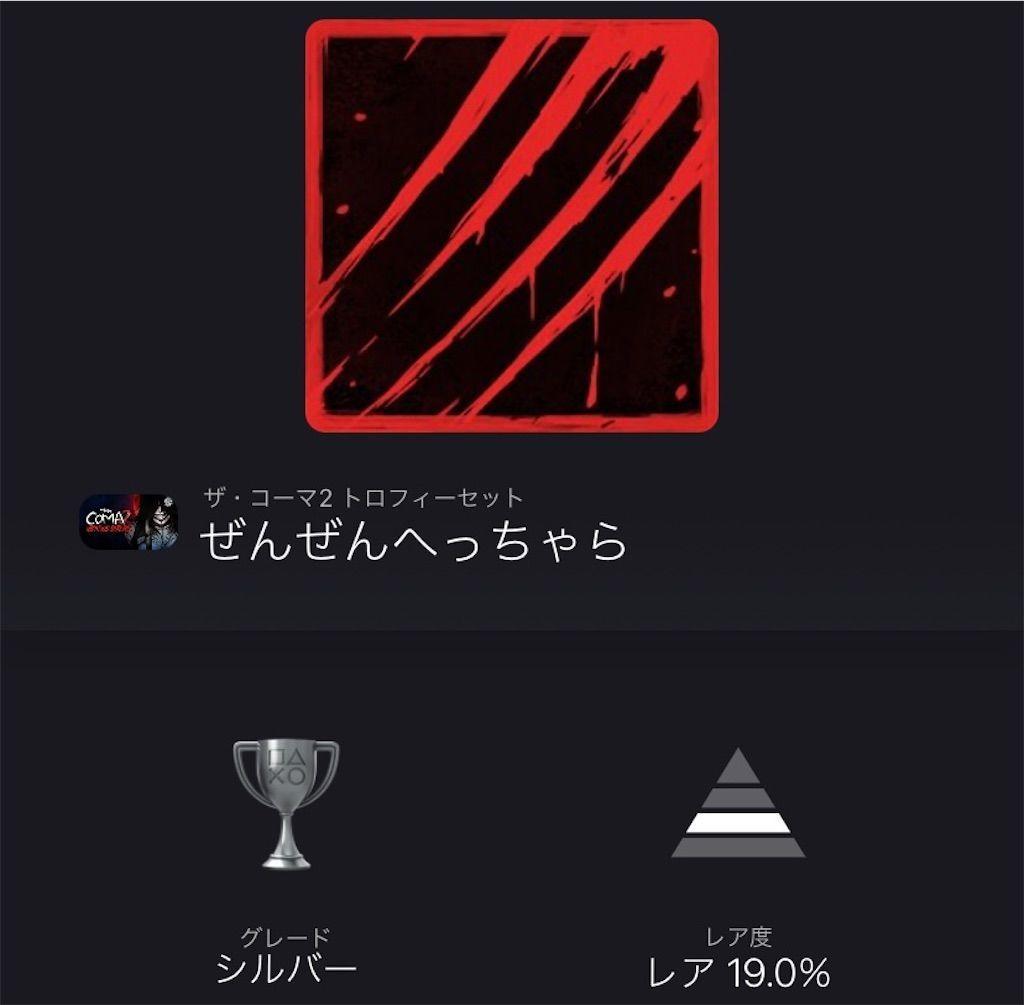 f:id:tatsutatsu2150:20210619171102j:plain