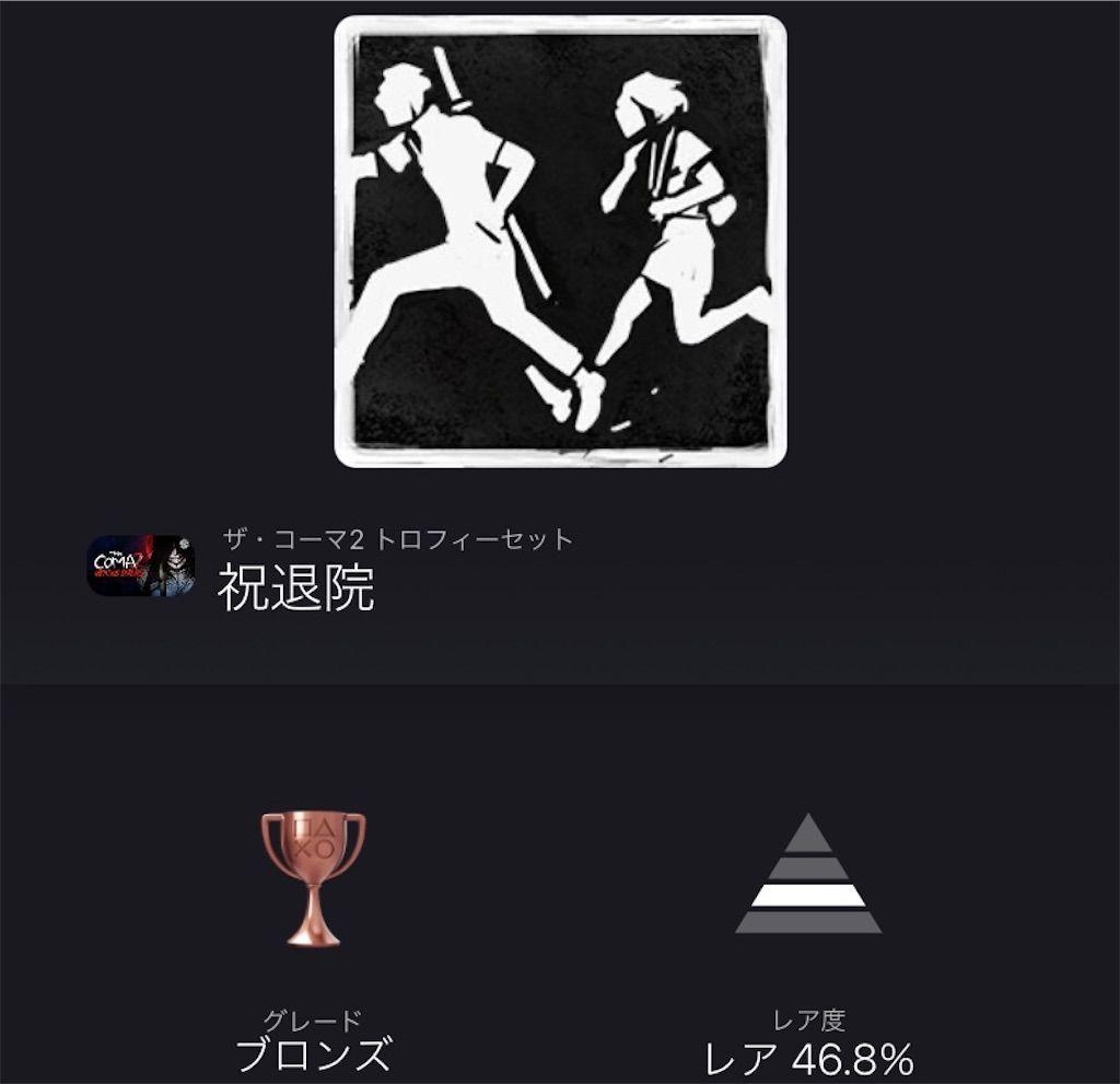f:id:tatsutatsu2150:20210619172801j:plain
