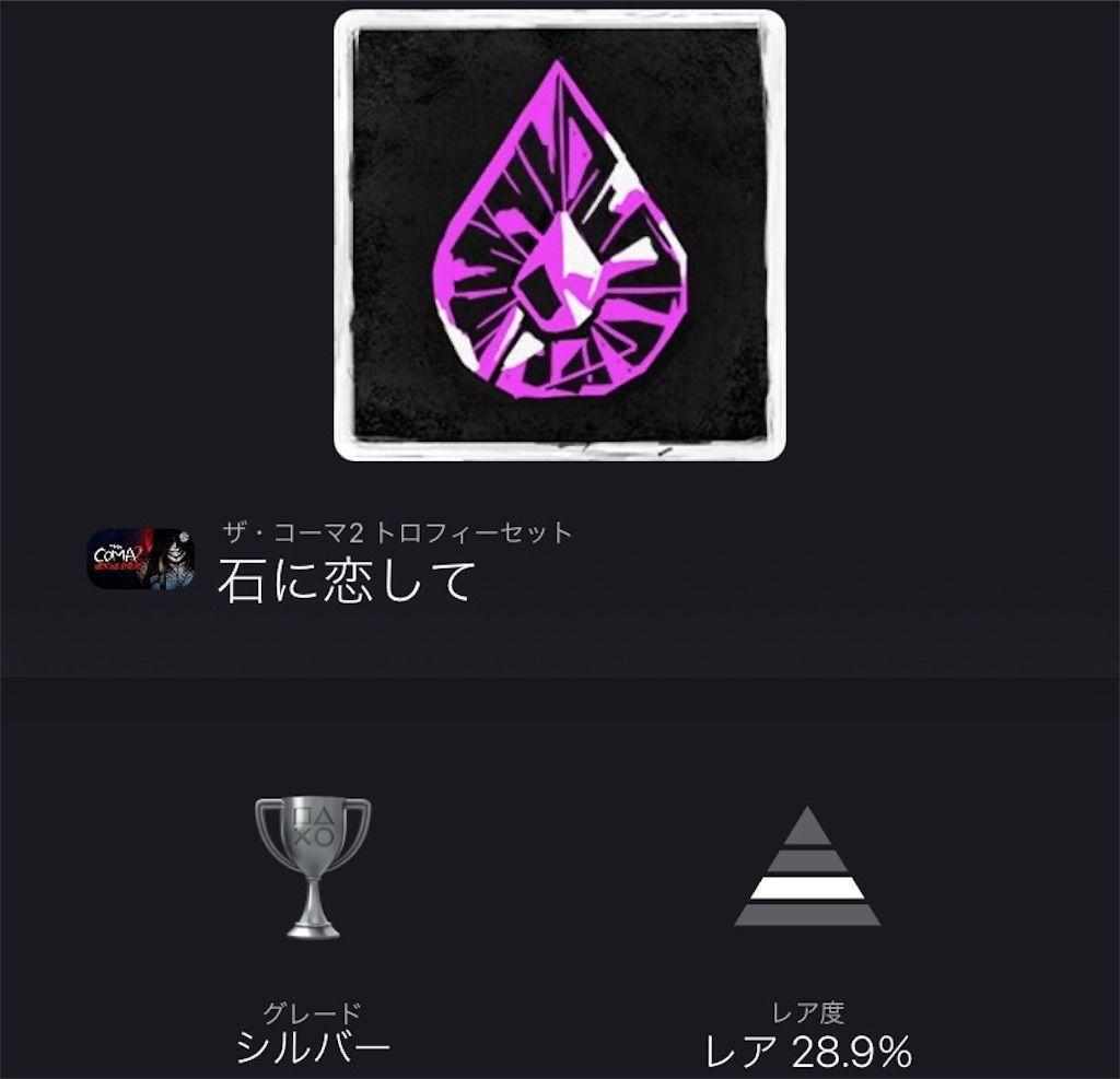 f:id:tatsutatsu2150:20210619173345j:plain