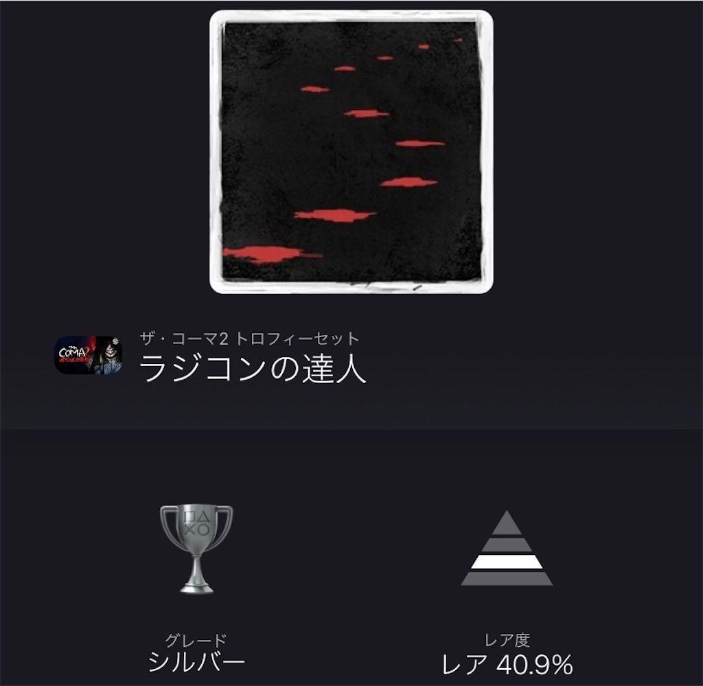 f:id:tatsutatsu2150:20210619182432j:plain