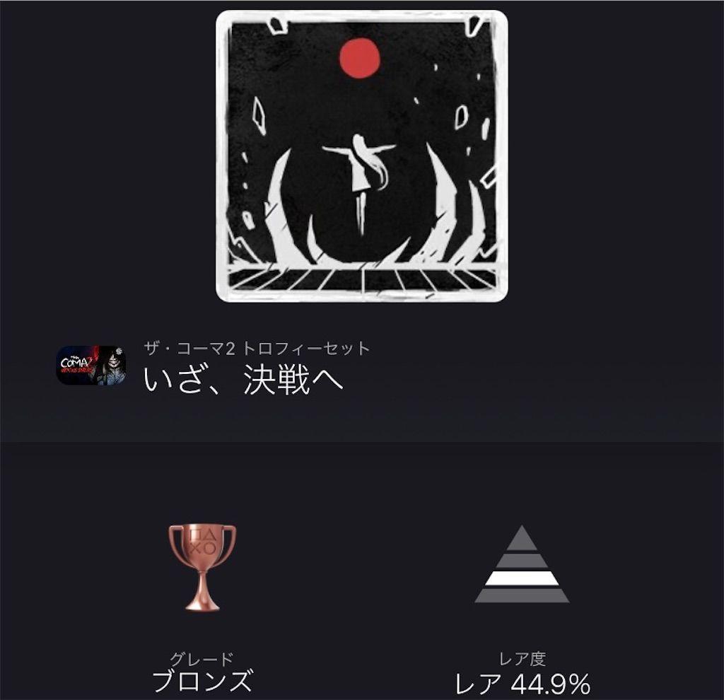 f:id:tatsutatsu2150:20210619193205j:plain