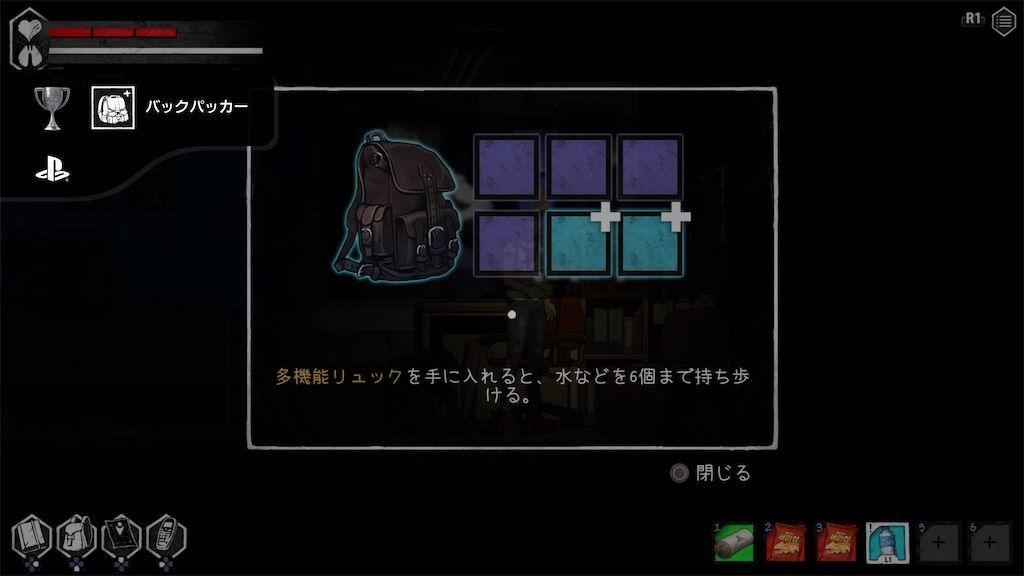 f:id:tatsutatsu2150:20210619194155j:plain