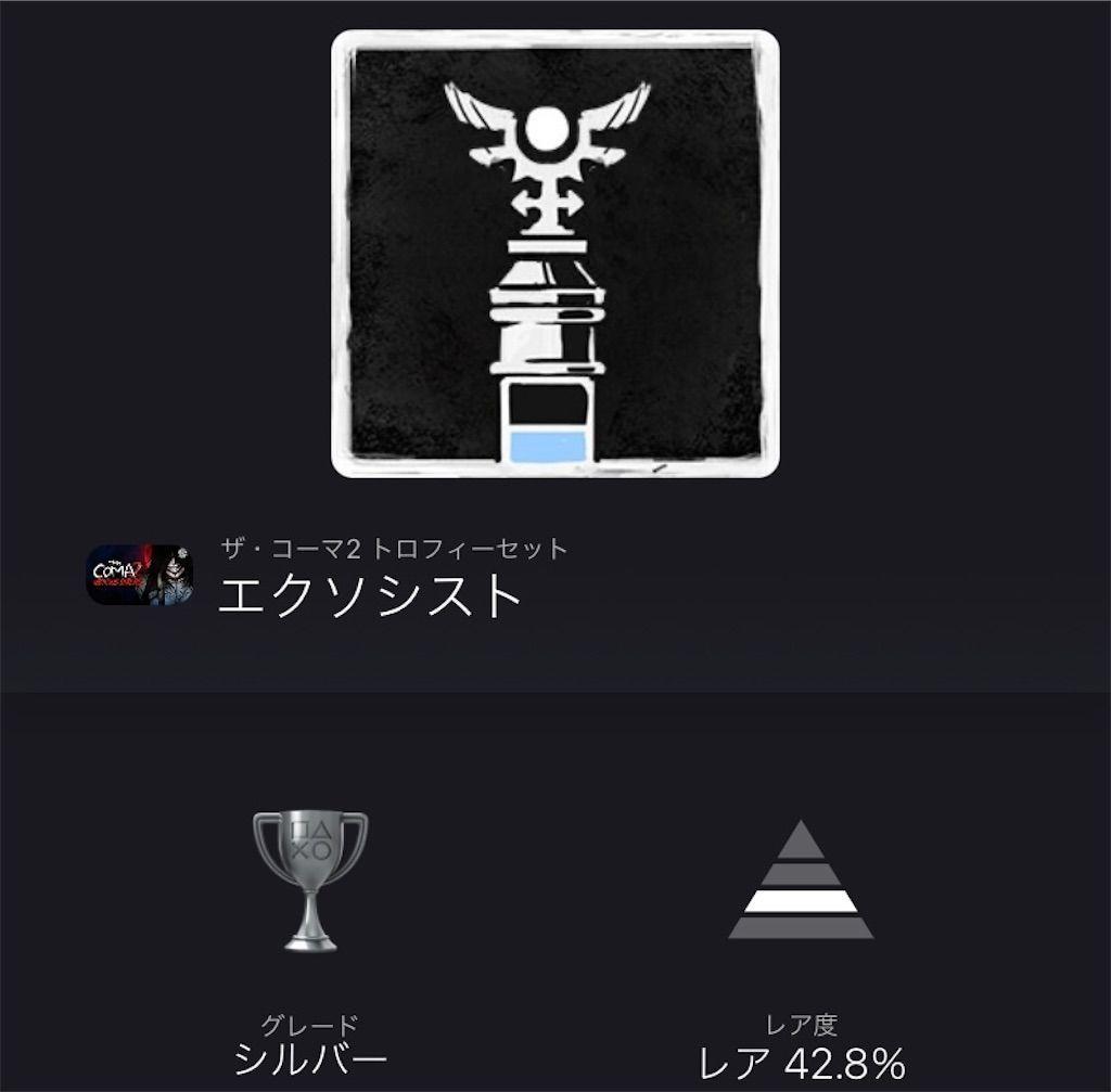 f:id:tatsutatsu2150:20210619195020j:plain