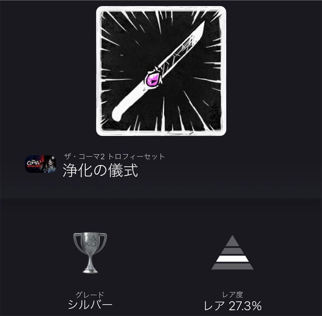 f:id:tatsutatsu2150:20210619202152j:plain