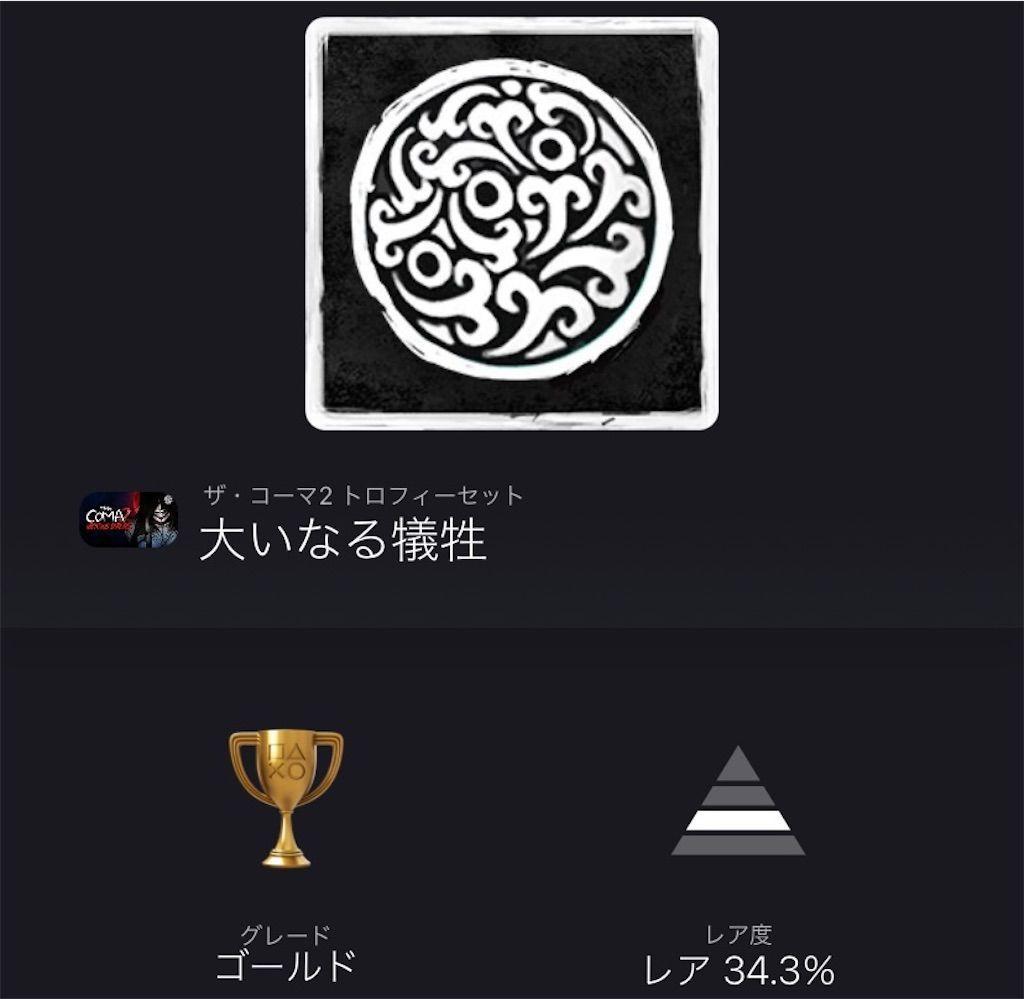 f:id:tatsutatsu2150:20210619202442j:plain