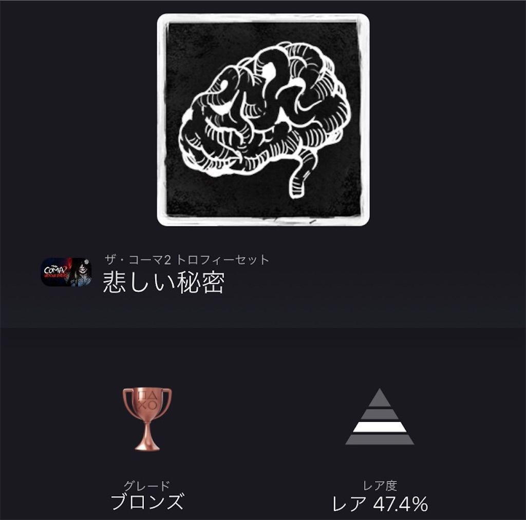 f:id:tatsutatsu2150:20210619202604j:plain