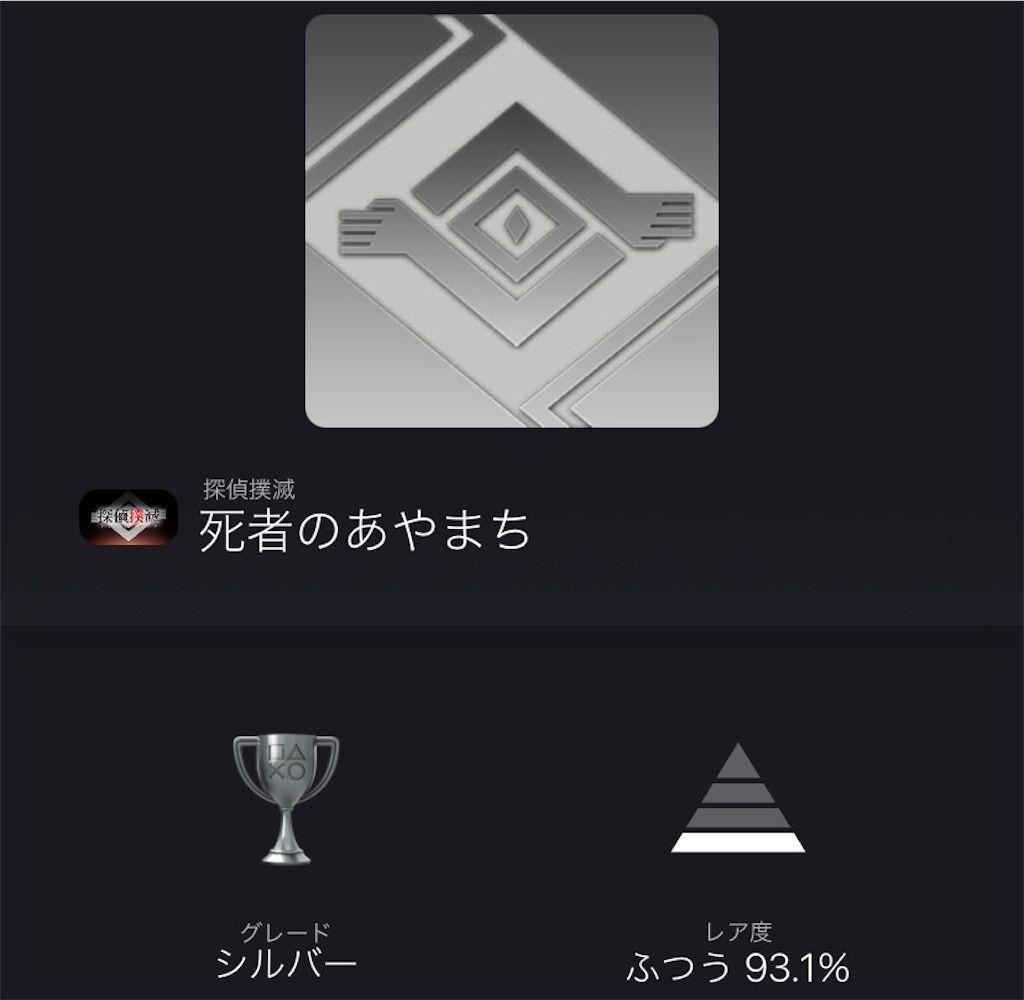 f:id:tatsutatsu2150:20210621163100j:plain