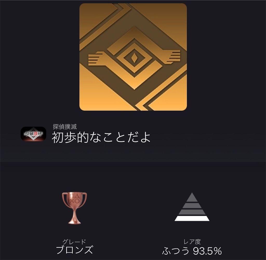 f:id:tatsutatsu2150:20210621203814j:plain