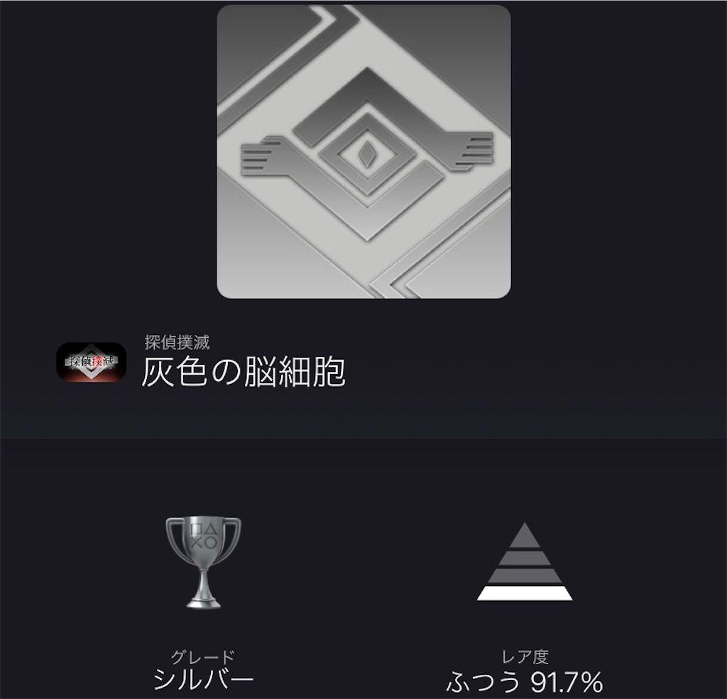 f:id:tatsutatsu2150:20210622034056j:plain