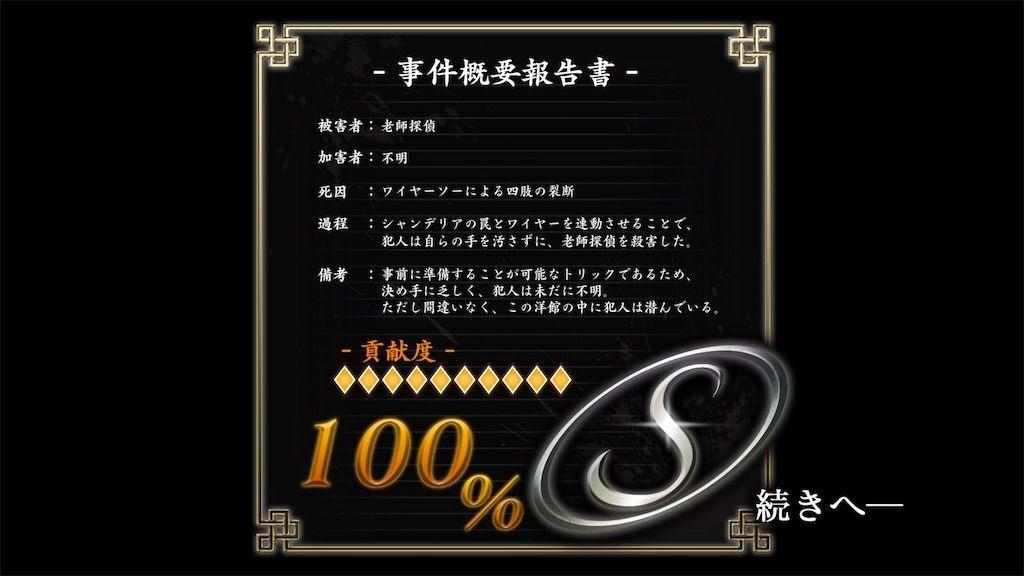 f:id:tatsutatsu2150:20210622034100j:plain