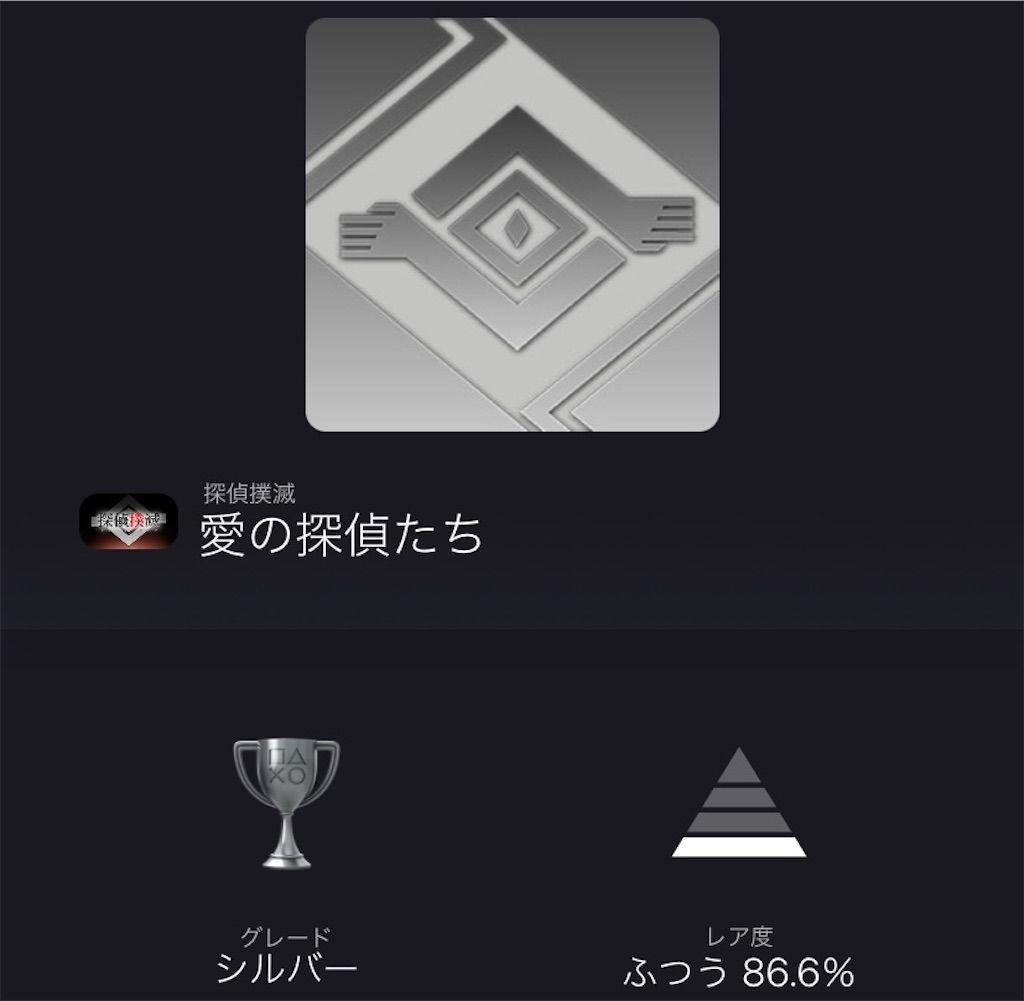 f:id:tatsutatsu2150:20210622141443j:plain
