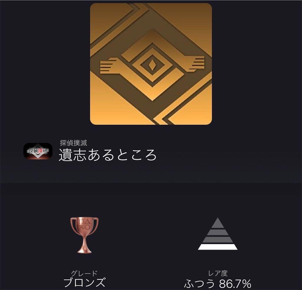 f:id:tatsutatsu2150:20210622142222j:plain