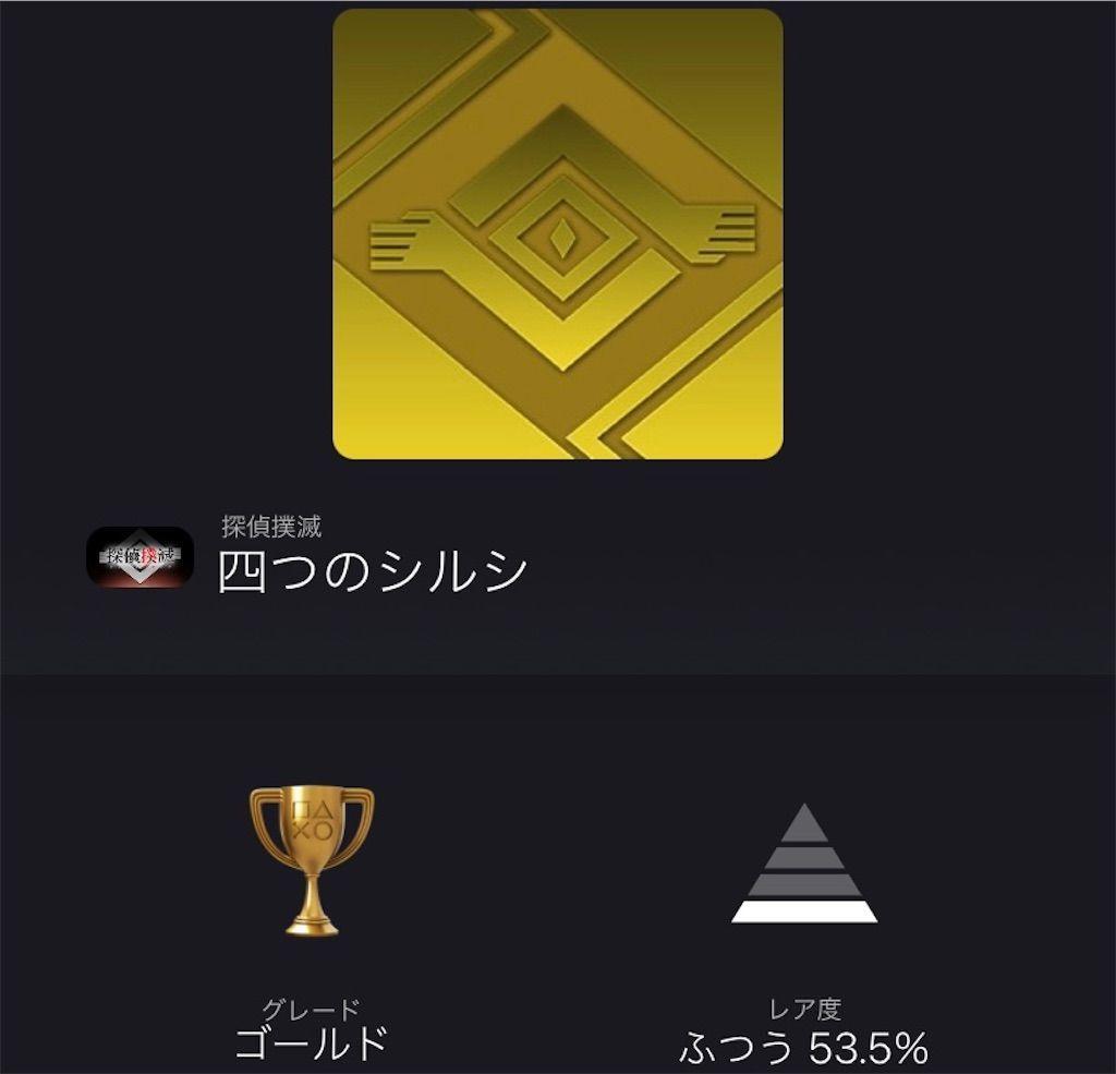 f:id:tatsutatsu2150:20210622143936j:plain