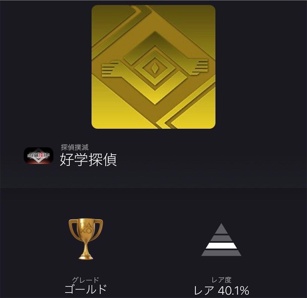 f:id:tatsutatsu2150:20210623083134j:plain