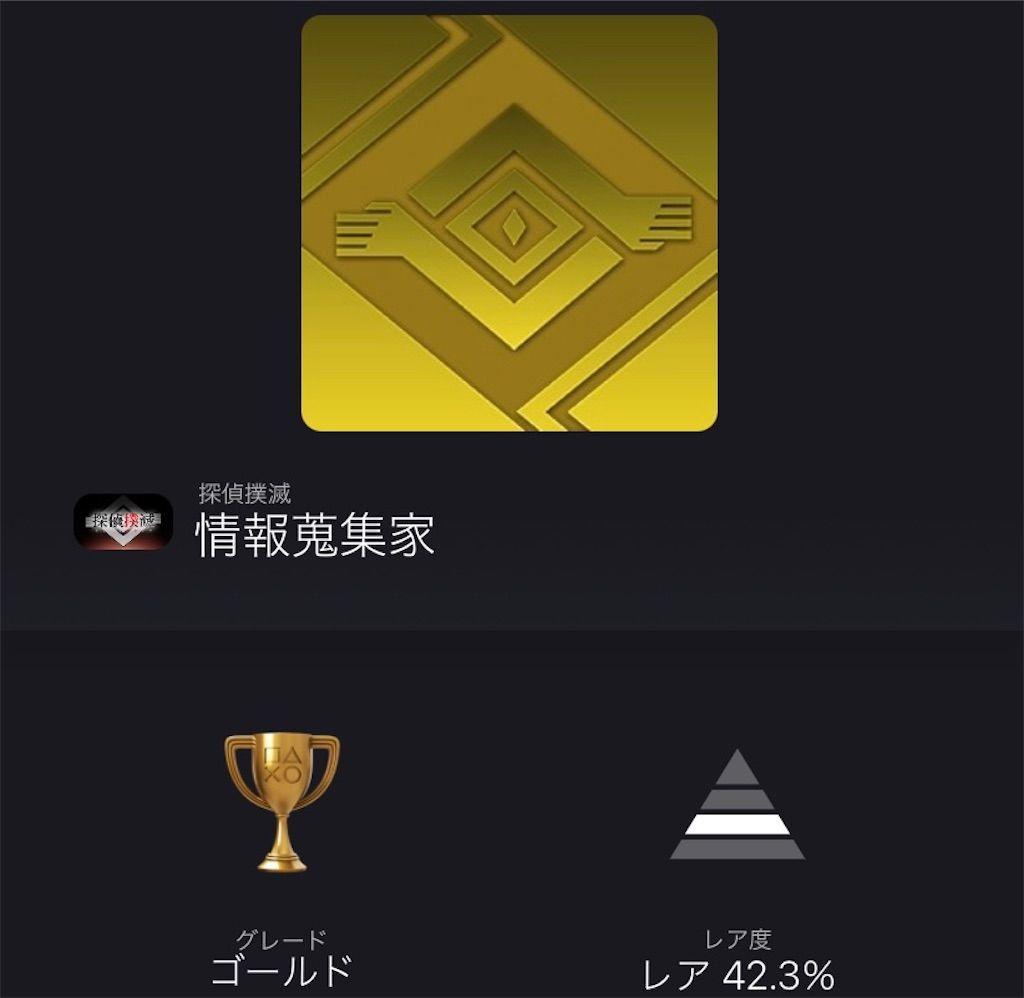 f:id:tatsutatsu2150:20210623083137j:plain