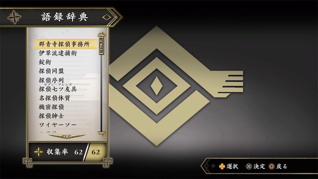 f:id:tatsutatsu2150:20210623083355j:plain