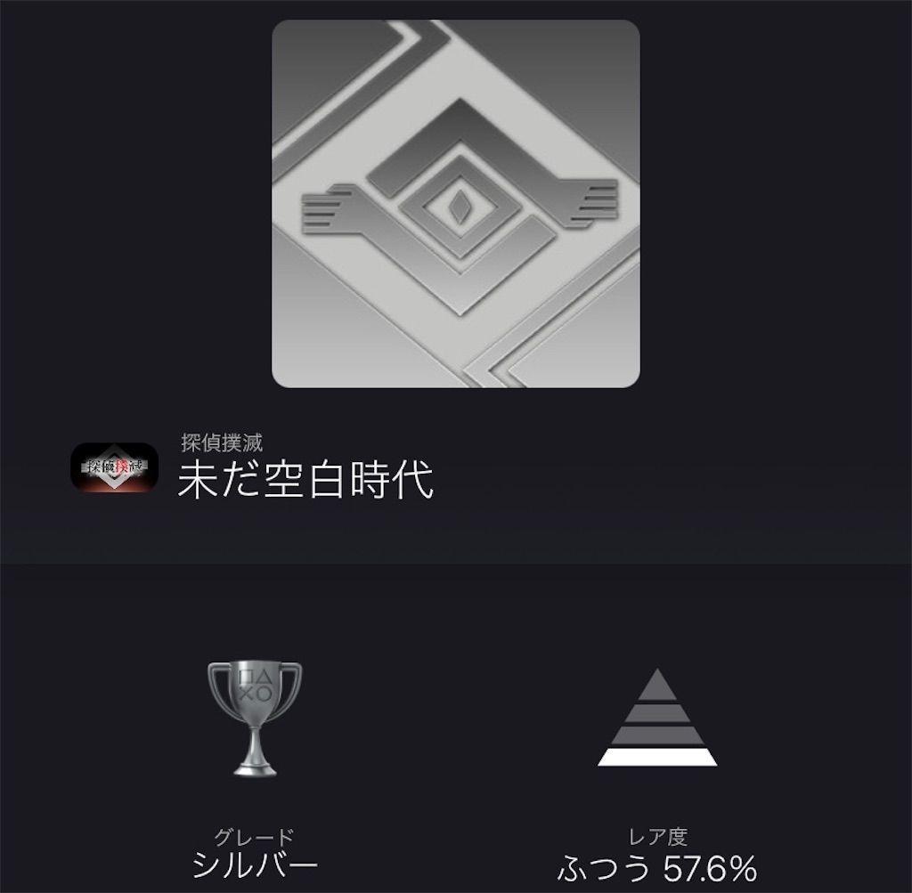 f:id:tatsutatsu2150:20210623083441j:plain
