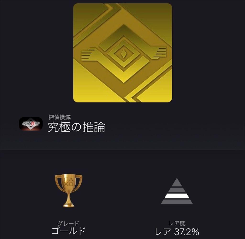f:id:tatsutatsu2150:20210623093401j:plain