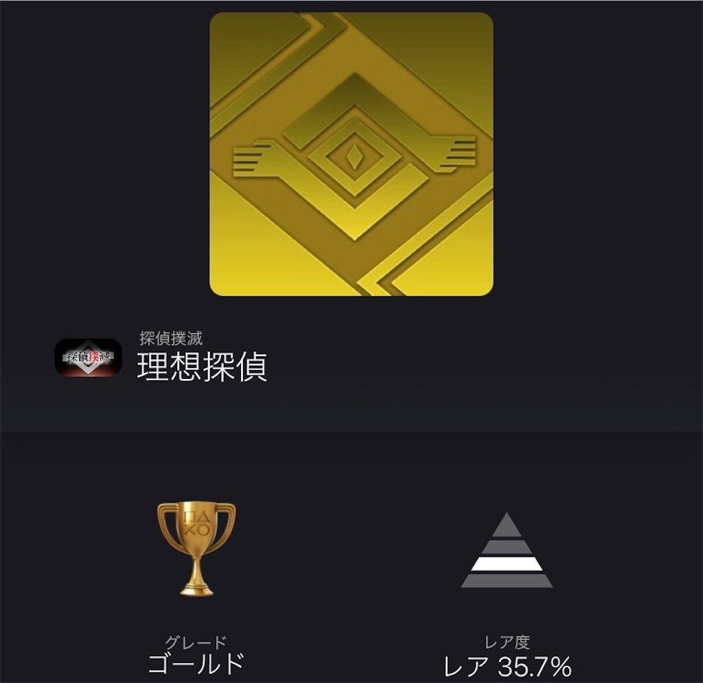 f:id:tatsutatsu2150:20210623093819j:plain