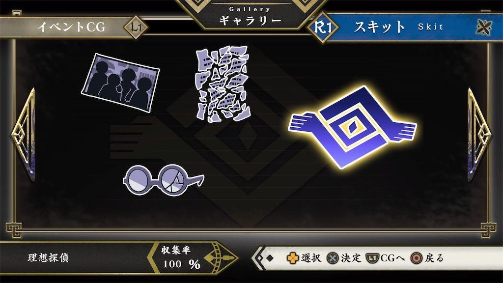 f:id:tatsutatsu2150:20210623093923j:plain