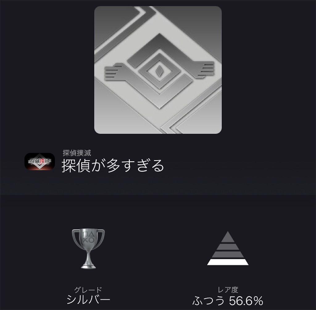 f:id:tatsutatsu2150:20210623094129j:plain