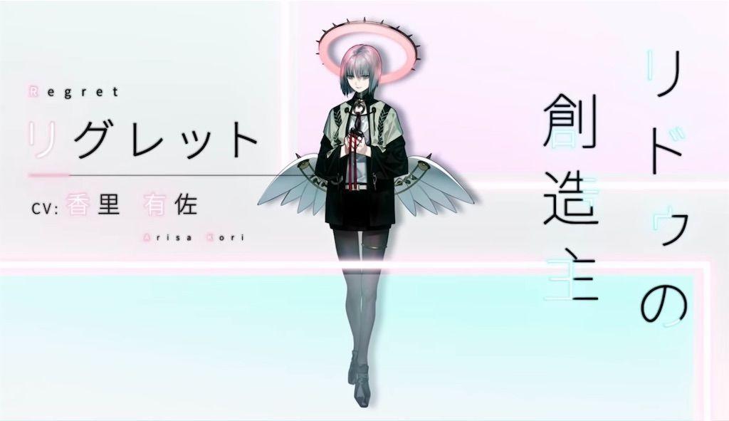 f:id:tatsutatsu2150:20210624020639j:plain