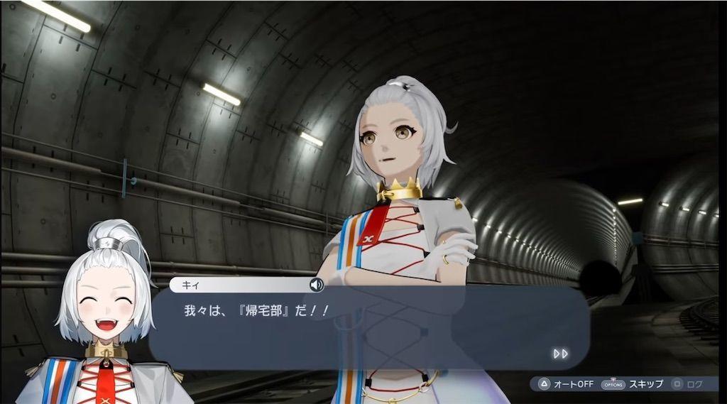 f:id:tatsutatsu2150:20210624020738j:plain